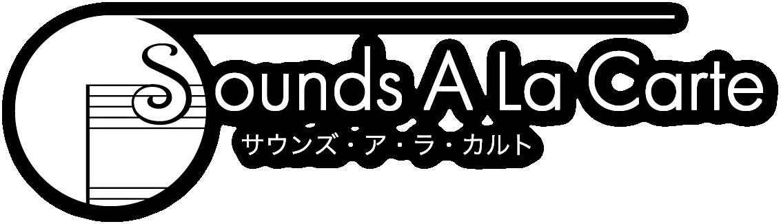 Sounds A La Carte